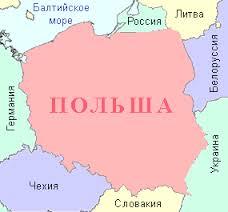 Со сколькими странами граничит Польша