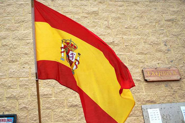 Какая виза нужна в Испанию?